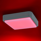 Plafon lampa LED Q-Lenny 9649-16 18W RGB IP65 Pilot (2)
