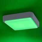 Plafon lampa LED Q-Lenny 9649-16 18W RGB IP65 Pilot (5)